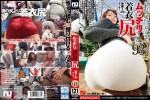巨尻AV女優 北村玲奈さん 現役レゲエダンサーの腰の動きがたまらない!しかも長い舌で男を挑発!
